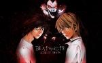 deathnote-kira-v-l-copy1